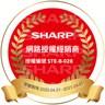 【SHARP夏普】日本原裝自動除菌離子空氣清淨機 KI-J100T-W