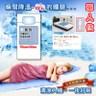 【班尼斯】日本熱賣冰降涼感凝膠-單人冷凝床70X80cm單人