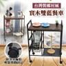 【尊爵家】台灣製工業風雙板雙藍實木廚房收納車 推車 收納架 隙縫車 置物車