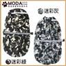 摩達客 寵物大小狗透氣防水雨衣(迷彩綠/反光條)S