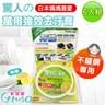 【萊悠諾 NATURO】日本熱銷萬用強效去污膏-6入組