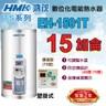 鴻茂《數位調溫型TS系列》電熱水器 15加侖EH-1501T 壁掛式
