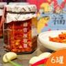 福忠字號-蒜蓉辣椒醬 x6罐