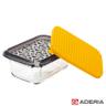 ADERIA 日本進口多功能磨泥玻璃容器盒(黃)