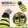 摩達客 中大狗衣服(黃黑大蜜蜂保暖連帽彈性針織毛線)5L
