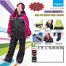 勁裝版運動風雨衣(隱藏式鞋套)-黑/桃紅 YW-R3-P