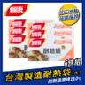 【楓康】耐熱袋 大(75入/24x31cm)-6盒組