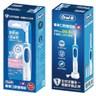 德國 百靈 歐樂B 專業口腔電動牙刷護理組 Braun Oral-B