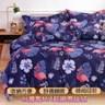 【eyah】台灣製100%超細雲絲絨雙人床包被套四件組-多款任選花叢火鶴