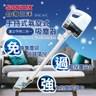 【台灣三洋】手持氣旋式吸塵器 (SYSC-01C)