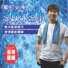 金德恩 台灣製造 吸濕排汗節能冰涼巾32x96cm-蘋果綠