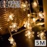 Fit Vitae羋恬家居 節慶居家佈置LED燈飾(暖白雪花-5m)