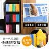 專利設計可調整衣物收納摺衣板(10入組 30片)白色