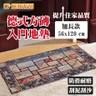 【G+居家】德式方磚 橡膠植絨 加長 迎賓地墊 56*120cm