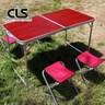 【韓國CLS】可調桌腳鋁合金折疊一桌四椅組/折疊箱型桌(兩色任選)紅色