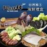 《阿里棒棒》台灣風土海鮮禮盒7個工作天內出貨