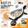 KOLIN歌林 傾斜直立式防溢35度導流不沾鬆餅機KT-A1701H