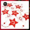 摩達客木質彩繪聖誕吊飾(紅白星星系)-24入(12入*2盒裝)