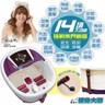 健身大師–14大功能SPA氣泡足浴機高貴紫