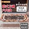 【G+居家】六角德式方磚 橡膠植絨 加長迎賓地墊 58*102cm