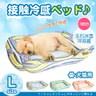 YSS 玉石冰雪纖維散熱冷涼感窩型寵物床墊/睡墊L(3色)藍