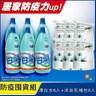 [防疫屯貨組]白蘭漂白水*6+麗仕瑰植卉沐浴乳補充包*6
