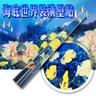 金德恩 台灣製造 海底世界裝潢壁貼150x58cm組