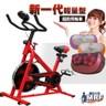 【健身大師】MRF我是女王運動按摩超值組-A款火紅飛輪+按摩枕顏色隨機