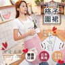 【COMET】日式格子純棉圍裙(W02)