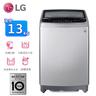 LG樂金13公斤Smart智慧變頻系列 WT-ID137SG/精緻銀~含基本安裝
