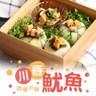 【愛上新鮮】川香魷魚4包組(150g±10%/包)