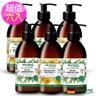 德國alkmene歐珂蔓金盞花/蘆薈修護身體乳液250ml六入組金盞花x3+蘆薈x3