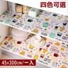 【媽媽咪呀】日本熱銷防潮抽屜櫥櫃墊-格紋款(45x300cm 一入)紅色鳥