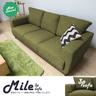 H&D Mile邁爾北歐寬敞激厚三人沙發-深綠