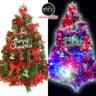 摩達客3尺豪華型綠色聖誕樹紅金色系配件50LED燈插電式燈串一串彩光