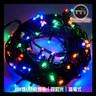 摩達客 台製15尺時尚豪華版黑色聖誕樹+金銀色系配件組+LED100燈