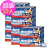 【Weet-bix】澳洲全榖片-麥香隨身包 10盒組(30g*5包/盒