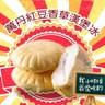 老爸ㄟ廚房.古早味漢堡冰淇淋-紅豆口味(90g顆)(共10顆)