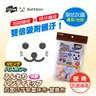 日本山崎 小海豹 抗菌巧手除塵抹布替換裝