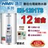 鴻茂《數位調溫型TS系列》電熱水器 12加侖EH-1201TS 壁掛式