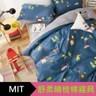 【eyah】100%寬幅精梳純棉單人床包2件組-多款任選日系砂糖兔