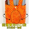 【LASSLEY】無袖圍裙-兩色任選(H肩帶 鈕扣 烹飪 廚藝 烹調)橘底綠花
