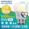億光 4入組- 8W 超節能 LED燈泡 全電壓白光4入