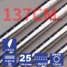 【客尊屋】多層膜 137cm 重型管組/一體成型設計137cm(54 inch)
