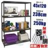 【居家cheaper】MIT菱形網四層架-黑 45X120X238CM四層架