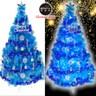 摩達客台製6尺晶透藍系聖誕樹銀藍系配件組+100燈LED燈藍白光2串(附IC控制器)