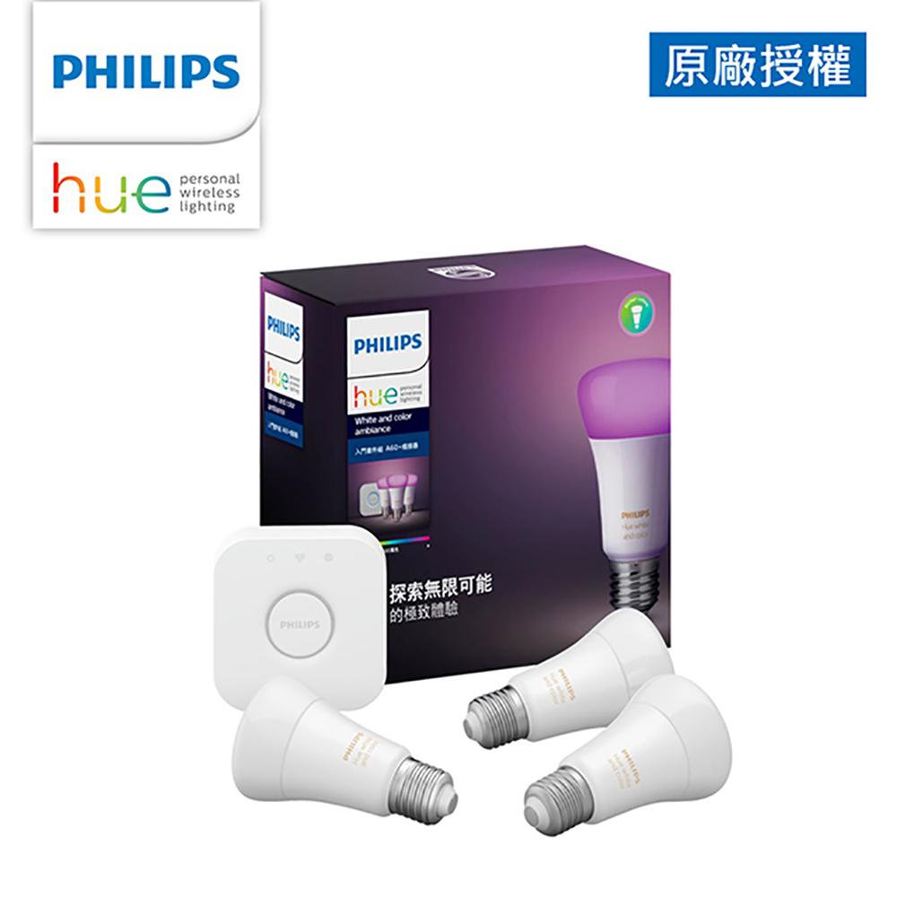 [特價]Philips 飛利浦 Hue 智慧照明 入門套件組 (PH002)藍牙版燈泡3入+橋接器