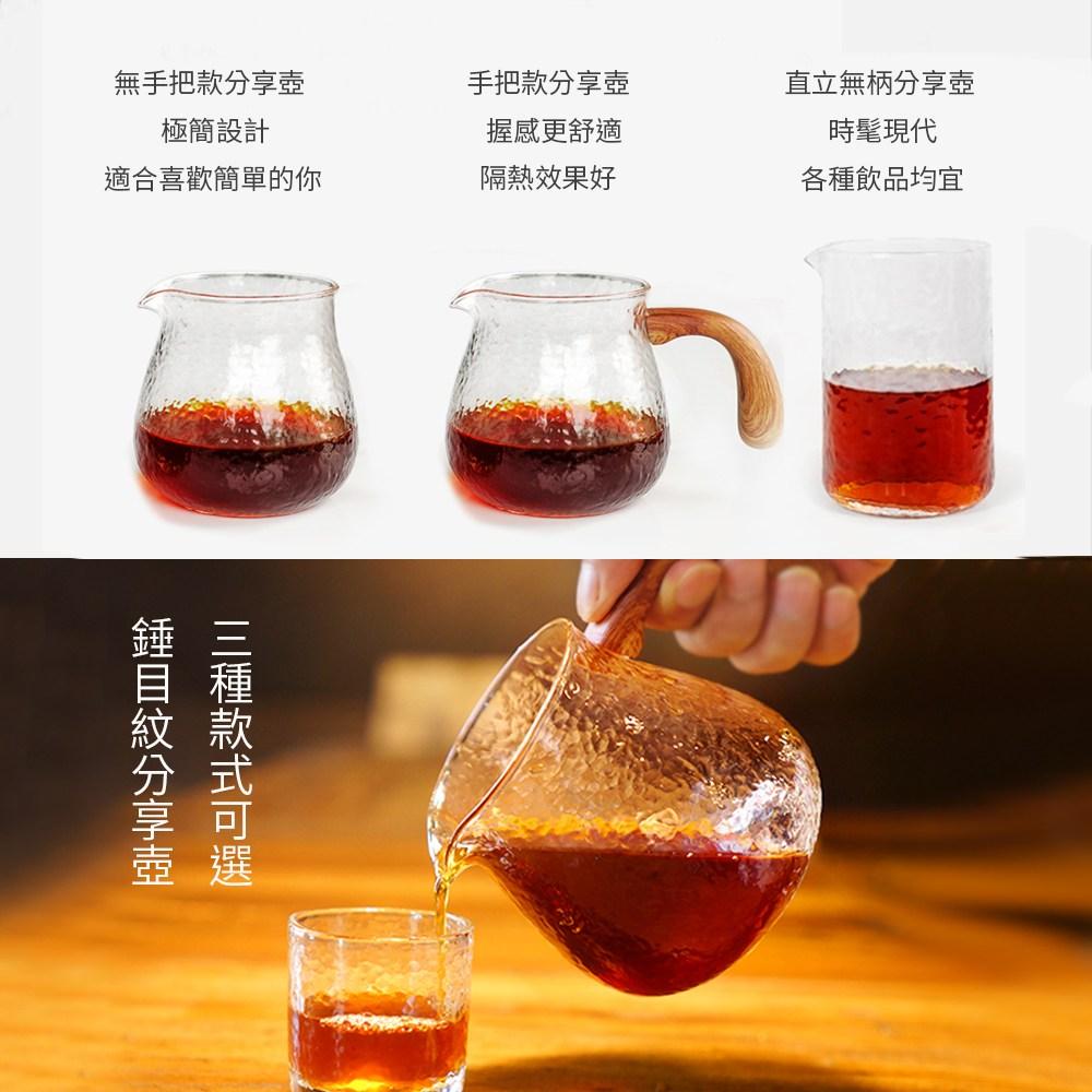 泰摩TIMEMORE錘目紋玻璃咖啡杯兩入組-品茶品酒杯