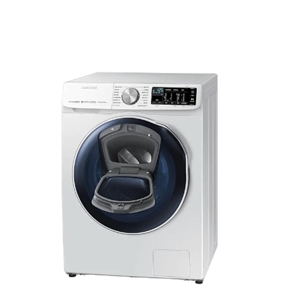 [特價]回函贈★三星10公斤滾筒洗衣機WD10N64FR2W/TW