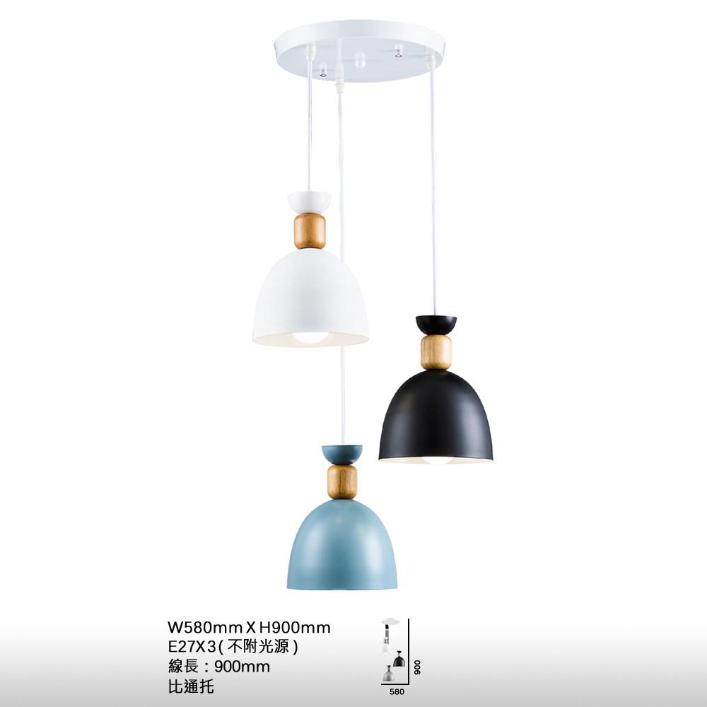 【大巨光】馬卡龍3燈吊燈-中(BM-21433)